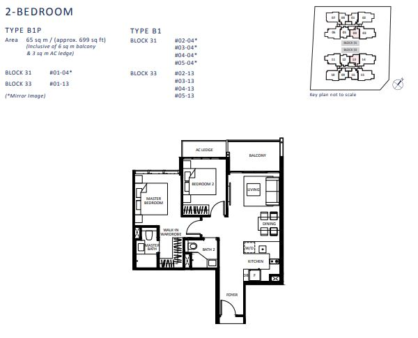 Lilium Floor Plan